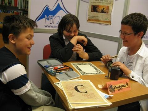 W konkursie rywalizowały ze sobą trzyosobowe zespoły. Fot. MBP w Jaśle