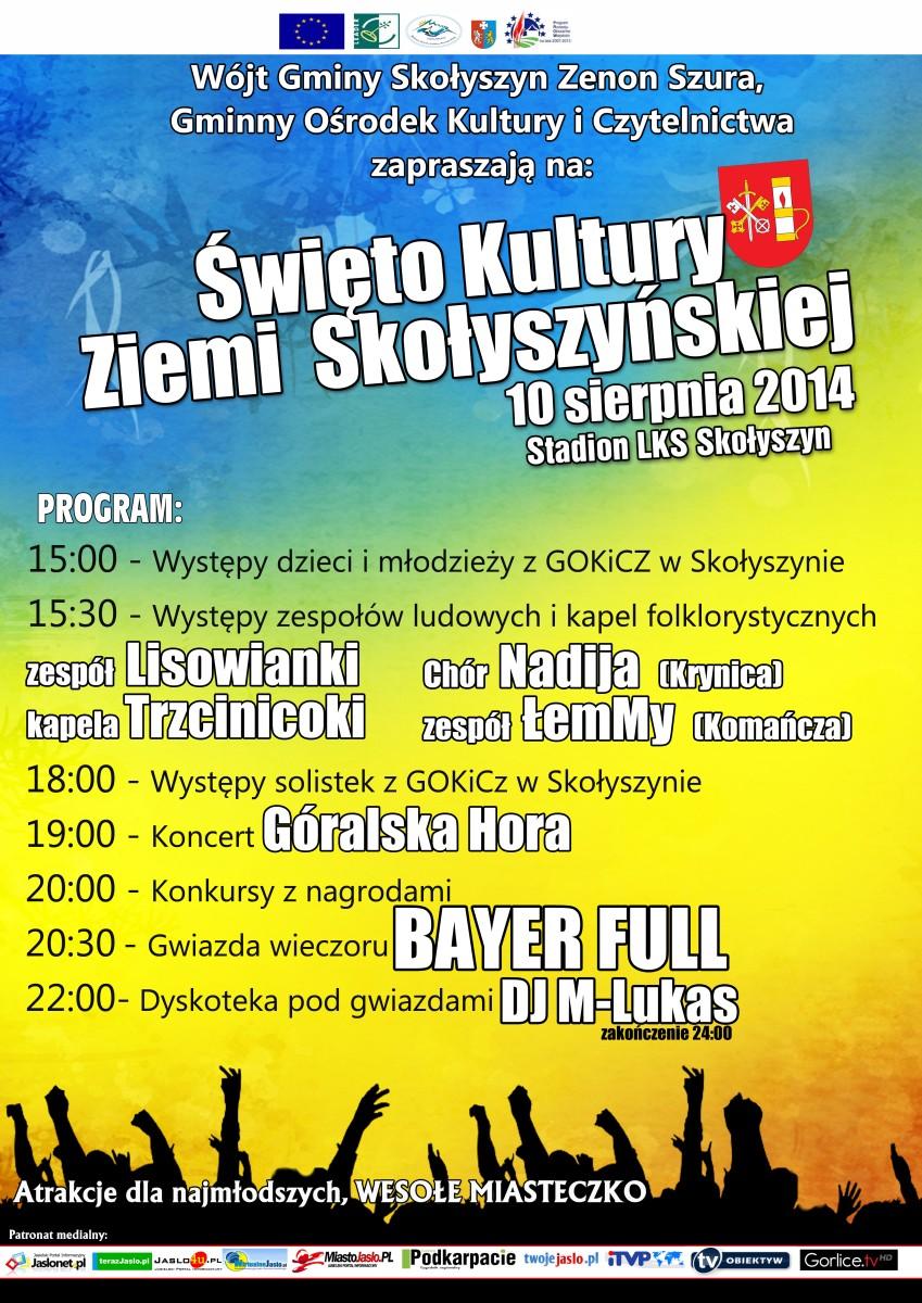 Święto Kultury Ziemi Skołyszyńskiej 2014