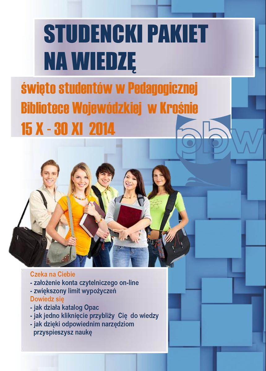 pbw-studencki-pakiet