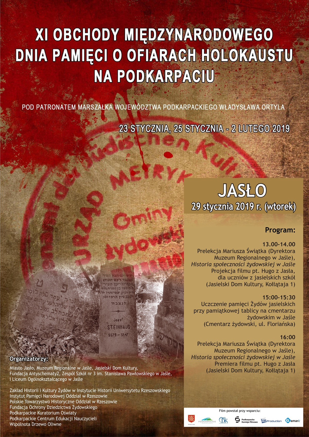 http://www.terazjaslo.pl/wp-content/uploads/2019/01/Dzie%C5%84-Pami%C4%99ci-Ofiar-Holokaustu-2019-w-Ja%C5%9Ble.jpg
